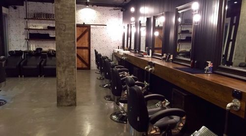 MIster Chop Shop - Hairdresser Find